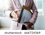 business find new job ... | Shutterstock . vector #666724369