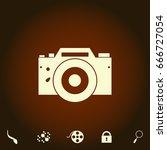camera simple vector icon....