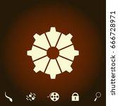 gear simple vector icon....