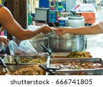 sale  retale  shopping and food ... | Shutterstock . vector #666741805