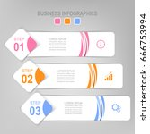 infographic template of three... | Shutterstock .eps vector #666753994