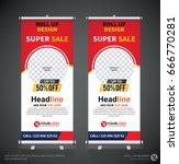 roll up big sale banner... | Shutterstock .eps vector #666770281