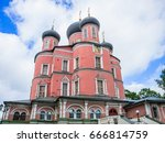 donskoy monastery  moscow russia | Shutterstock . vector #666814759