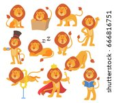 lion mascot vector pose happy... | Shutterstock .eps vector #666816751