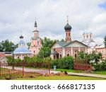 the churches of the donskoy... | Shutterstock . vector #666817135