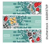 set of horizontal banners about ... | Shutterstock .eps vector #666843769