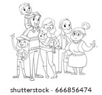 my big family posing together ... | Shutterstock .eps vector #666856474