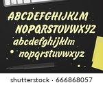 vector hand drawn alphabet.... | Shutterstock .eps vector #666868057