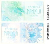 greeting  invitation card with... | Shutterstock .eps vector #666868279