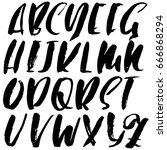 hand drawn elegant calligraphy...   Shutterstock .eps vector #666868294