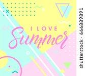 hand drawn lettering i love... | Shutterstock .eps vector #666889891