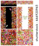 design collection with colorful ... | Shutterstock .eps vector #666920965