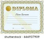 diploma blank template designed ... | Shutterstock .eps vector #666937909