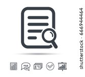 file search icon. document page ... | Shutterstock .eps vector #666944464