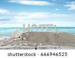 summer desk space  | Shutterstock . vector #666946525