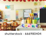 elementary classroom  back to... | Shutterstock . vector #666980404