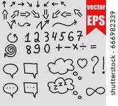 hand drawn arrow speech bubble... | Shutterstock .eps vector #666982339
