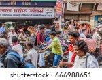 varanasi  india   october 25 ... | Shutterstock . vector #666988651