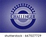 challenger jean background | Shutterstock .eps vector #667027729