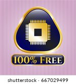 shiny emblem with microchip ... | Shutterstock .eps vector #667029499