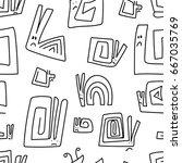 seamless pattern of sad snails | Shutterstock .eps vector #667035769