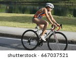 pontevedra  spain   june 11 ... | Shutterstock . vector #667037521
