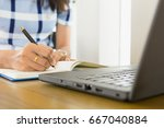 people calculate about and note ... | Shutterstock . vector #667040884
