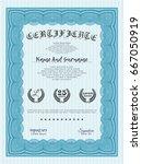 light blue certificate template ... | Shutterstock .eps vector #667050919