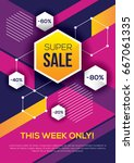 bright colorful super sale ... | Shutterstock .eps vector #667061335