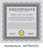 grey diploma template or... | Shutterstock .eps vector #667061521