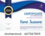 certificate template clean and... | Shutterstock .eps vector #667067845
