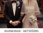 just married | Shutterstock . vector #667103281