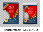 rice thailand food logo... | Shutterstock .eps vector #667114015