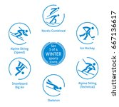 winter sports icons set  3 of 4 ... | Shutterstock .eps vector #667136617