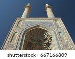 iran   yazd   two minarets and... | Shutterstock . vector #667166809