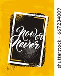 now or never creative text... | Shutterstock .eps vector #667234009