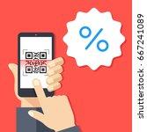qr reader  qr code reader app... | Shutterstock .eps vector #667241089