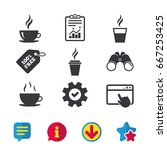coffee cup icon. hot drinks...