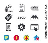 byod icons. human with notebook ... | Shutterstock .eps vector #667254565