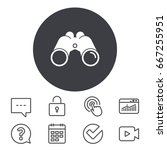 binoculars icon. find software... | Shutterstock .eps vector #667255951