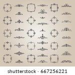 retro rosette and victorian... | Shutterstock . vector #667256221