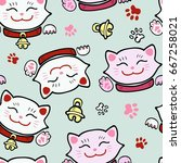 seamless pattern with cute... | Shutterstock .eps vector #667258021