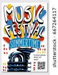 music poster for jazz band live ... | Shutterstock .eps vector #667264117