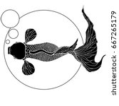 illustration of koi carp  fish. ... | Shutterstock .eps vector #667265179