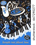 retro styled jazz club poster... | Shutterstock .eps vector #667290277