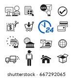 shopping online icon concept. e ... | Shutterstock .eps vector #667292065