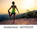 young woman trail runner... | Shutterstock . vector #667293235