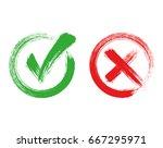 check mark   stock vector. | Shutterstock .eps vector #667295971