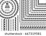 25 hand drawn ink textured... | Shutterstock .eps vector #667319581