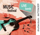 music festival poster with... | Shutterstock .eps vector #667336309